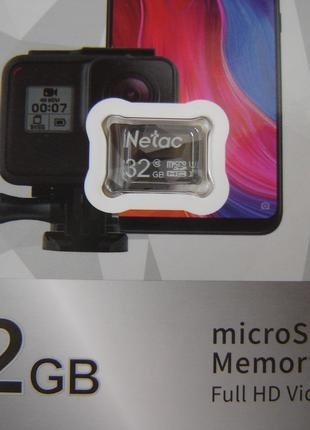 Карта памяти Microsd Netac (класс 10) 32 ГБ