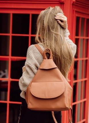 Коричневий рюкзак Sambag з колекції Brix