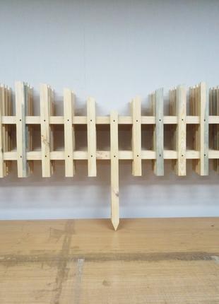 Штакетник. Забор деревянный.