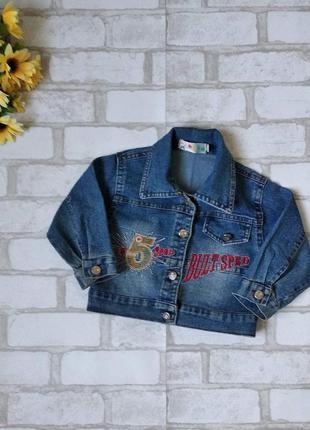 Джинсовый пиджак на мальчика 6 месяцев
