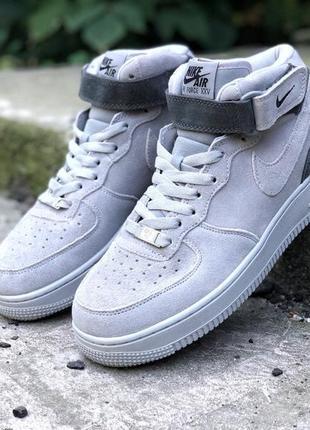 Серые мужские кроссовки nike air force 40 41 42 43 44 45 размер