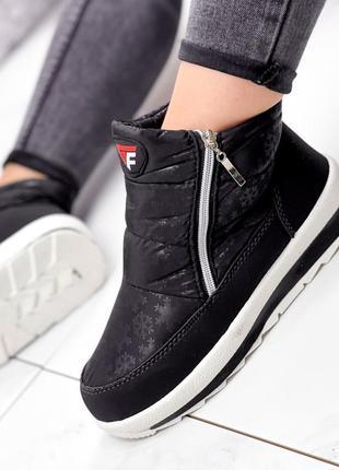 ❤ женские черные зимние дутики ботинки ботильоны ❤