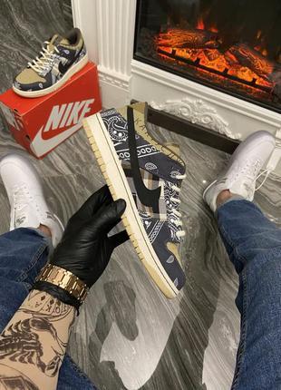 Nike sb dunk x travis scott brown