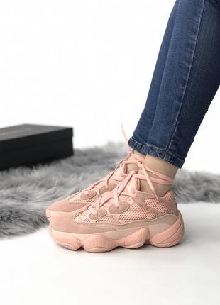 Женские розовые кроссовки adidas yeezy boost 500