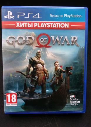 God of war 4/ ps4