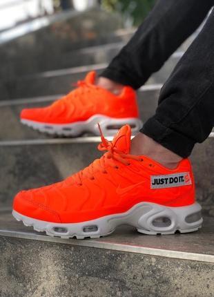 Мужские оранжевые кроссовки nike air max 97 just do it
