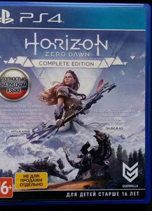 Horizon Zero Dawn Complete Edition/ ps4