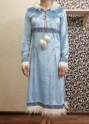 Карнавальный костюм платье зима снежинка эскимоска снегурочка