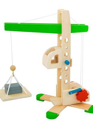 Деревянная игрушка Подъемный кран