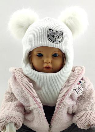 Шапка вязаная детская 48-50, 50-52, 52-54 размер шлем