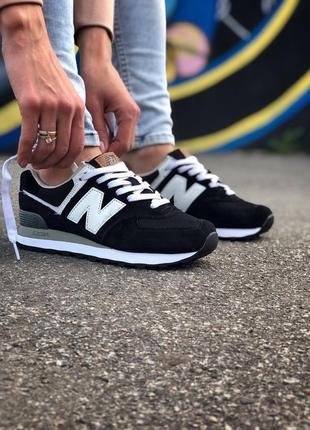 Черные кроссовки унисекс new balance 574