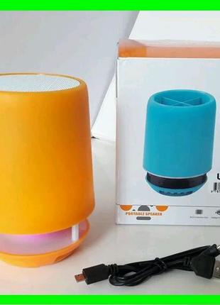 Bluetooth - FM Колонка