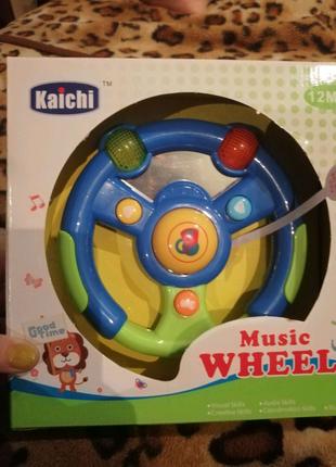 Руль музичний