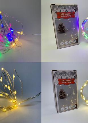 Светодиодная гирлянда нить 3 метра 30 led на батарейках
