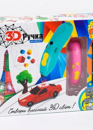 """Ручка 3D 7424 """"FUN GAME"""", 2 цвета, + 6 цветов пластика в наборе."""