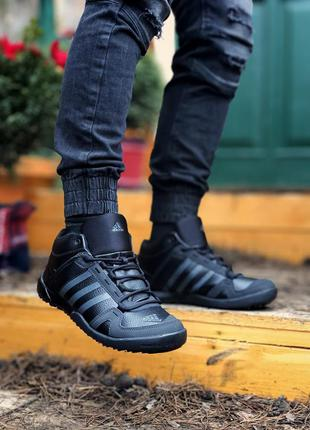 Кроссовки мужские adidas адидас