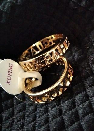 "Кольцо Xuping ""Спаси и сохрани"" из медицинского золота, позолота"