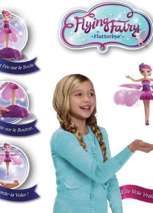 летающая фея кукла