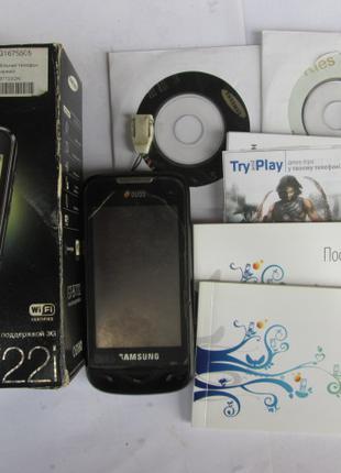 Samsung GT-B7722i с 2-мя радиомодулями, 2 сим активны, 3G HSDPA.