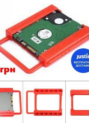 Адаптер Переходник 2.5 В 3,5 SSD HDD