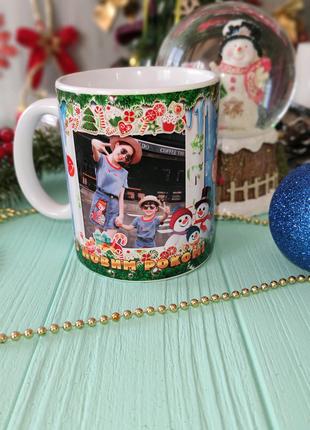 Новорічна чашка з вашим фото
