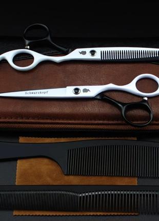Набор ножниц для парикмахера Профессиональный 6 ножиці набір перу