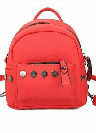 Рюкзак рюкзачок сумочка сумка кросбоді кроссбоди женская жіноча