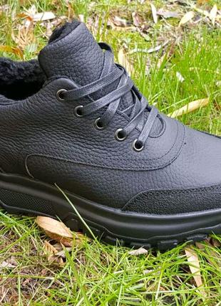 Обувь кроссовки