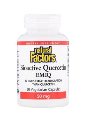 Natural Factors, Биоактивный кверцетин  EMIQ, 50 мг, 60 капсул