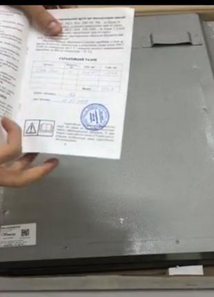 Керамический энергосберегающий обогреватель ПКК 700 Венеция