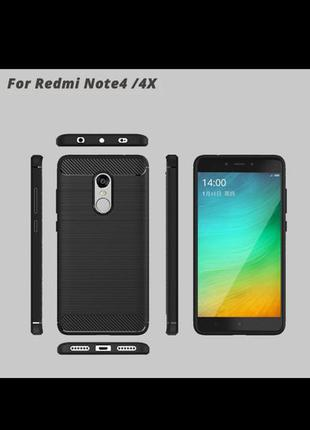Чехол XIAOMI redmi note 4, 4х