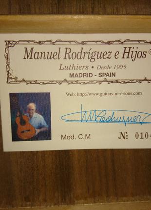 Продам классическую испанскую гитару Manuel Rodriguez C1M