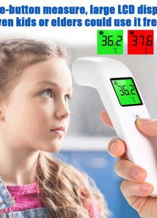 Термометр бесконтактный инфракрасный медицинский JKD702