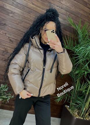 Женская курточка пуховик.