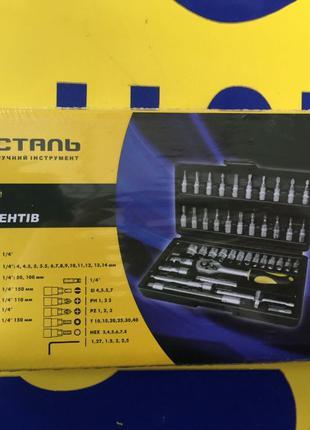 Набор инструментов СТАЛЬ 46 единиц
