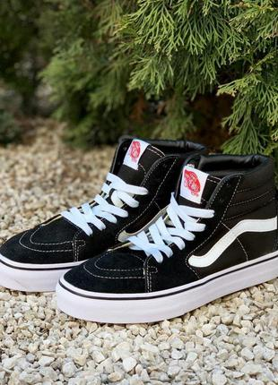 Крутые vans old skool