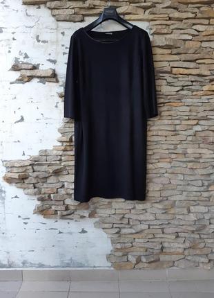 Стройнящее теплое платье 👗 большого размера