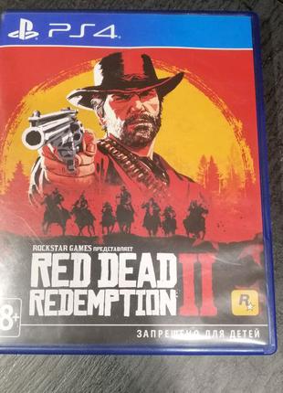 Продам Red Dead Redemption 2