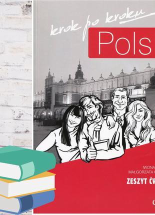 CD диски, комплект (audio mp3) Krok po Kroku Poziom 1