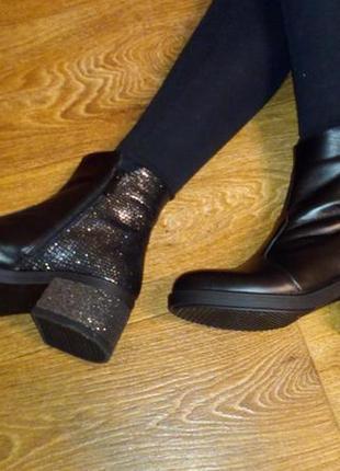 Ботинки демисезон кожа