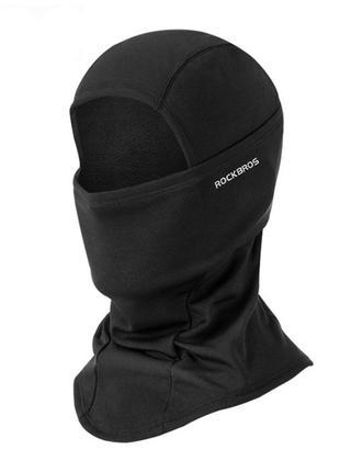 Термо балаклава ROCKBROS маска лыжная, подшлемник, велобафф