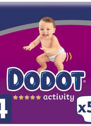 Детские подгузники dodot activity (9-14 kg) 58 шт фото №5 Детские