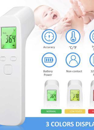 Термометр бесконтактный инфракрасный медицинский UX-A-01