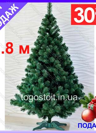 Елка искусственная 1.8 метра Карпатская/Сказка Новогодняя елка.