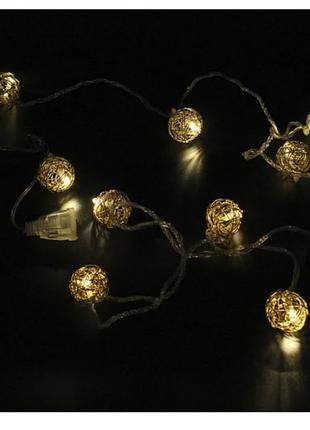 Xmas гирлянд GOLDEN BALL 10 LED WW-1 Тёп.белый 2M