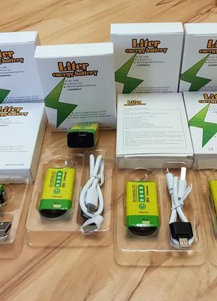 Аккумулятор Крона 6F22 9В 1200mAh Li-Ion зарядка USB, PowerBank