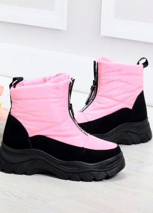Яркие розовые текстильные женские ботинки дутики в спортивном ...