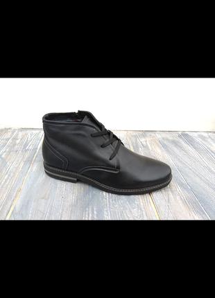 Мужские ботинки зимние большого размера 46, 47, 48