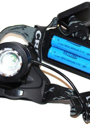 Налобный аккумуляторный фонарь фонарик Police Bailong BL-2199 T6