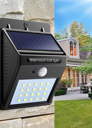 Светодиодный Навесной фонарь с датчиком движения 609 + solar 20 д